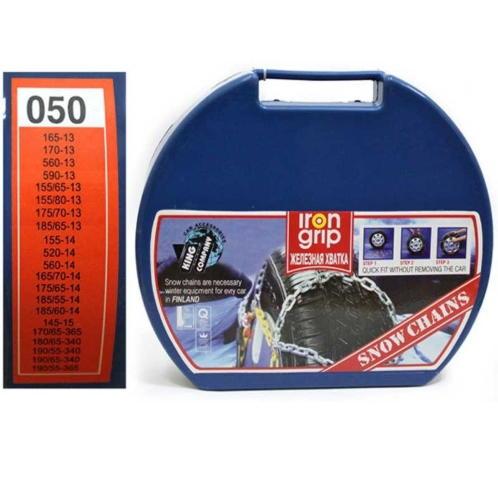 цепи противоскольжения KN 50 12mm